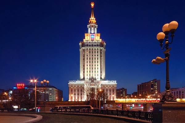Гостиница Ленинградская. Фото-1
