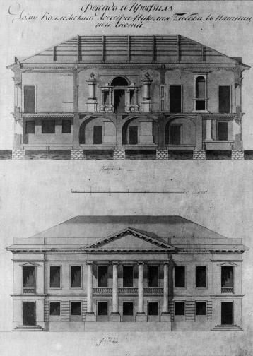 arhitekturnyj-albom-kazakova-dom-glebova-pyatnickaya